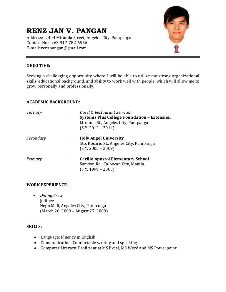 example of resume to apply job with experience
