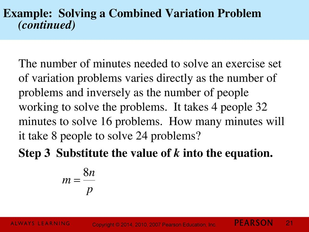 what is an example of variation