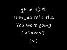 example of past continuous tense in hindi